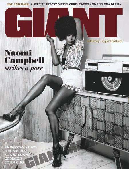 naomi-giant